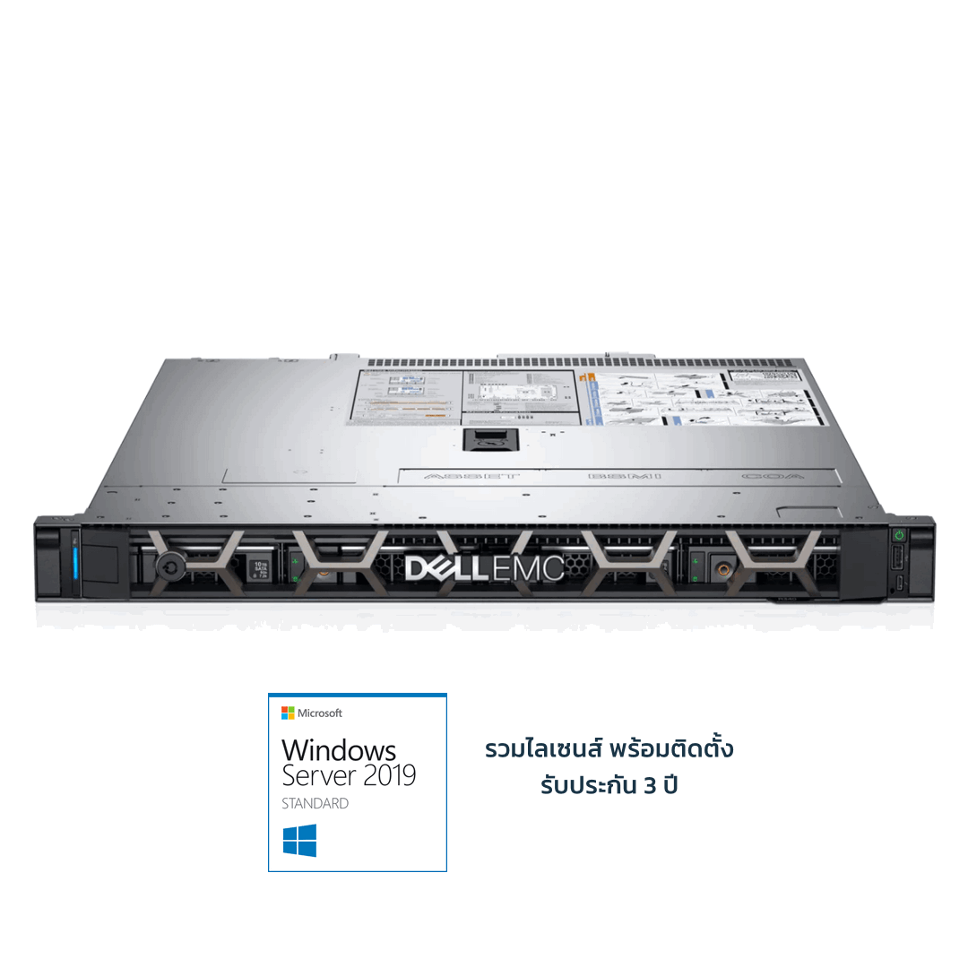Dell PowerEdge R340 (รวม Windows Server 2019 Std. License) SNSR340D